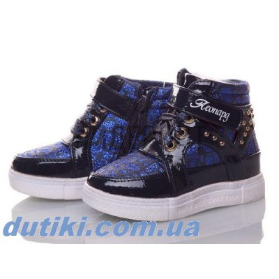 Ботинки для девочек, Канарейка G132-1