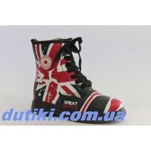 Ботинки для девочек Арт.:Great Breaten