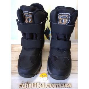 Зимние термо ботинки для мальчиков-школьников Арт: H58381 black
