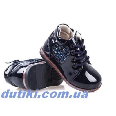 Ботинки для маленьких девочек H42
