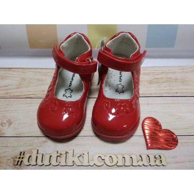 Туфли для девочек нарядные H731 red