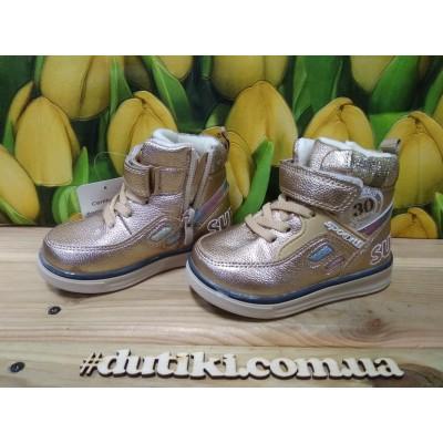 Ботинки для девочек, H9192-5 gold