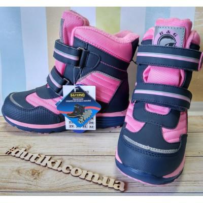 Зимние термо ботинки, HL197-918