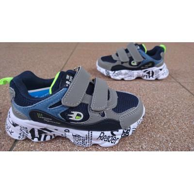 Кроссовки для мальчиков, Kimboo HW37 blue-grey