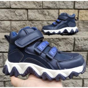 Ботинки для мальчиков Арт: 7-6822YH