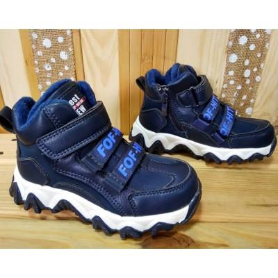 Утепленные ботинки мальчикам, 7-6822YH