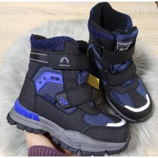 Зимові термо черевики для хлопчиків 33-38 Арт: B-9569