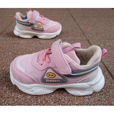 Кроссовки розовые для девочек, 2202C-3