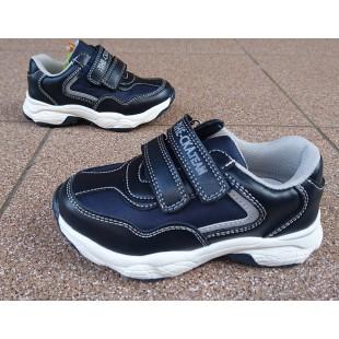 Кроссовки для мальчиков Арт: R3055