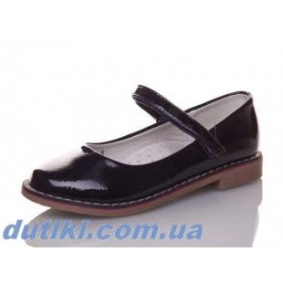 Школьные туфли для девочек Арт: К40-8