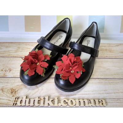Туфли для девочек KK216-516