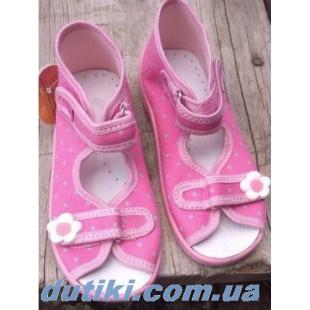 Текстильные босоножки-тапочки для девочек Karo D kropki