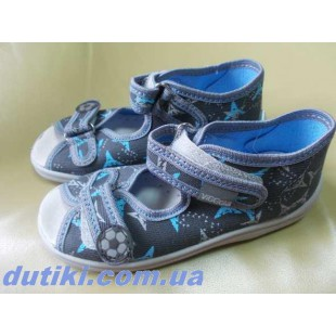 Текстильные сандалии-тапочки для мальчиков c кожаной стелькой Karo druk grey
