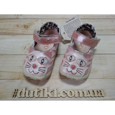 Туфли для девочек Kitty Mary