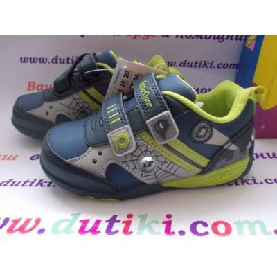 Кроссовки для мальчиков LD1115-7813