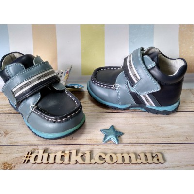 Ботинки для мальчиков LD112-02QO23