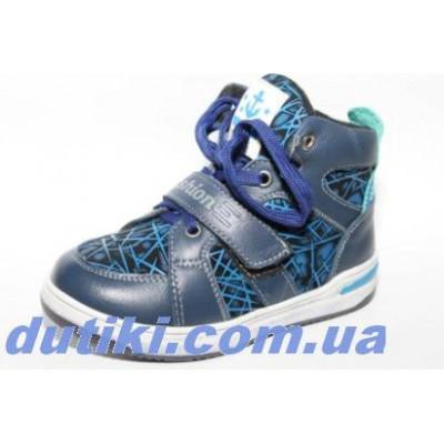 Ботинки для мальчиков 1163-2
