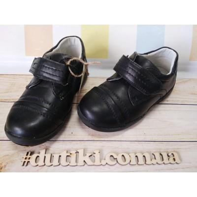 Туфли для мальчиков M1109-19T