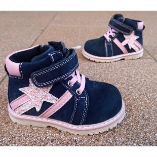 Ботинки  из натурального нубука для девочек Арт.:9647