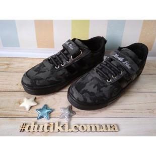 Кеды-кроссовки для мальчиков Арт.: N055F