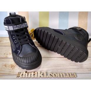 Ботинки для мальчиков с защитой от сбивания Арт: P105 dark-blue