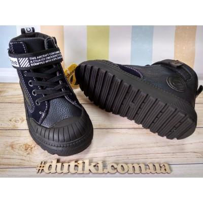 Ботинки для мальчиков, Clibee  P105 dark-blue