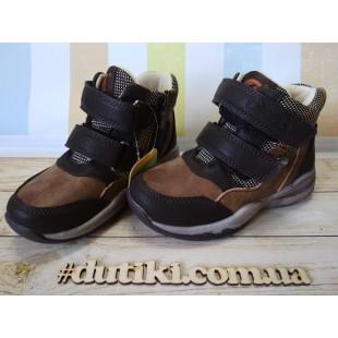 Ботинки для мальчиков Арт: P297 brown