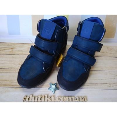 Ботинки для мальчиков, Clibee P320 blue