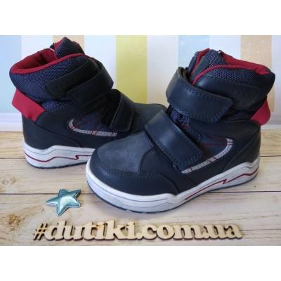 Ботинки для мальчиков, Кимбо PT70-2K