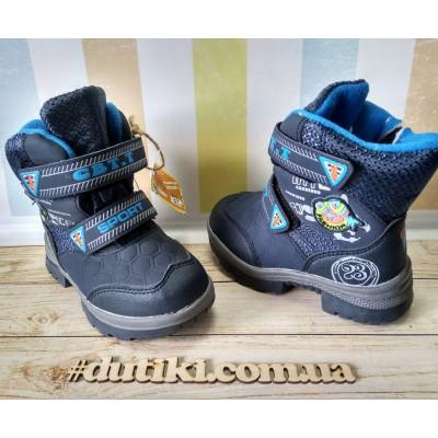 Зимние термо ботинки, Q32-1