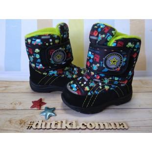 Зимние термо ботинки для мальчиков Арт: QK-0545