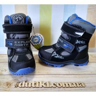 Зимние  термо ботинки для мальчиков Арт: QK0943