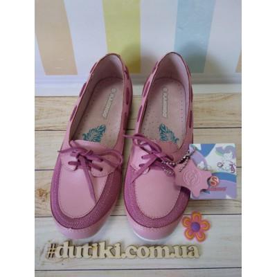 Туфли для девочек Фламинго, QT3714