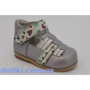 Первые ортопедические туфли для повседневной носки QT3724