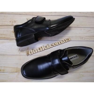 Туфли для мальчиков, школьная обувь Фламинго QT4777 black