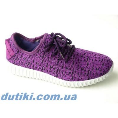 Кроссовки для девочек, текстильные