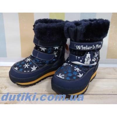 Зимние термо ботинки, B&G R161-3208