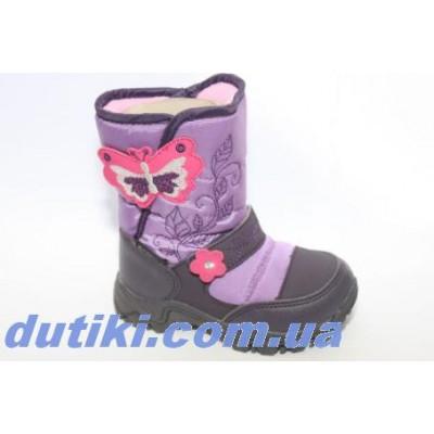 Зимние термо ботинки, R171-6022