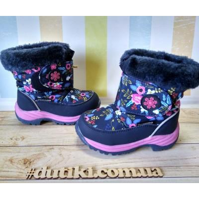 Зимние термо ботинки R181-616