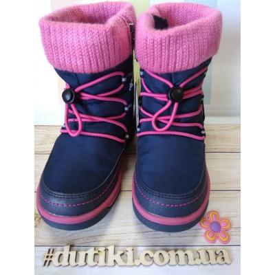 Зимние термо ботинки, сапоги с мембраной, B&G R191-1206N