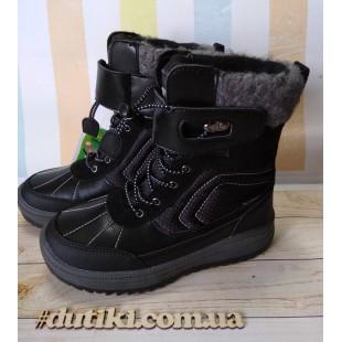 Зимние термо ботинки для мальчиков мембрана+ термо стелька Арт: R191-1214