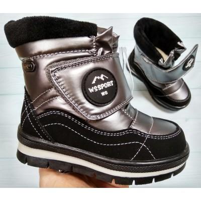 Зимние термо ботинки Weestep, R59025 HT