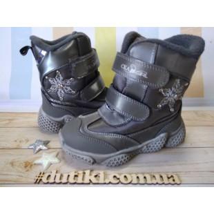 Зимние термо ботинки для девочек Арт: R5299 grey