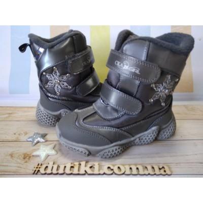 Зимние термо ботинки, сапожки Сказка R5299 grey