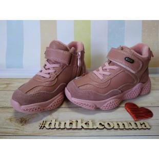 Ботинки - кроссовки для девочек Арт: R5299 P