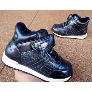 Ботинки спортивного стиля для девочек Арт: 36276R