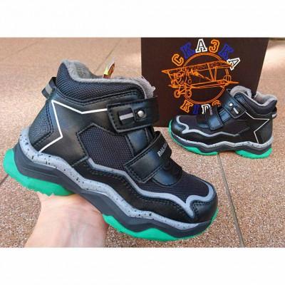 Ботинки для мальчиков спортивного стиля Сказка, 38778R