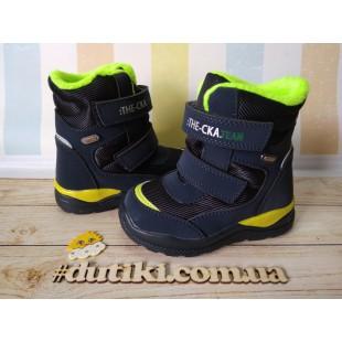 Зимние термо ботинки для маленьких мальчиков Арт: R9031 DB