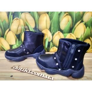Полусапожки темно-синие для девочек Арт: R9952 blue