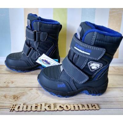Зимние термо ботинки, RAY175-17